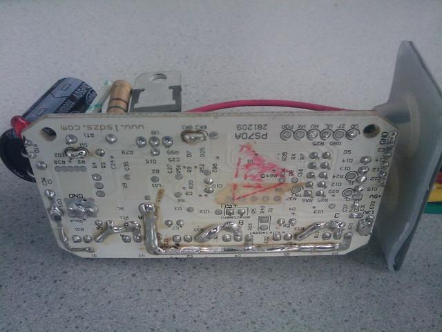 Trike-controller-08
